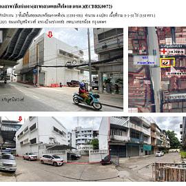 ขายตึกแถวอาคารพาณิชย์ เดิมเป็นอาคารสาขาสามแยกไฟฉาย ปัจจุบันปิดแล้ว ใน บ้านช่างหล่อ, บางกอกน้อย, กรุงเทพมหานคร
