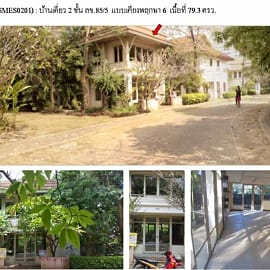 Photo of property 'House for Sale in Bang Kao, Cha-am, Phetchaburi'