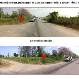 Photo of property 'Land for Sale in Khlong Luang Phaeng, Mueang Chachoengsao, Chachoengsao'