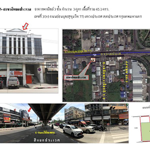 3 Floors Shophouse for Sale in Prawet, Prawet, Bangkok