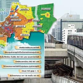 ผังเมืองใหม่พลิกโฉมกรุงเทพ เปิดทำเลตัดถนน 203 สาย