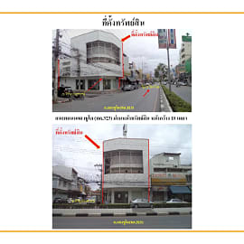 Retail Space for Sale in Mueang Kanchanaburi, Kanchanaburi