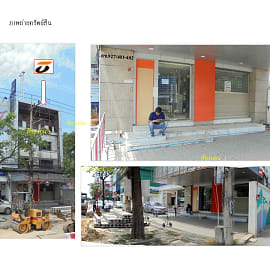 Retail Space for Sale in Mueang Samut Sakhon, Samut Sakhon