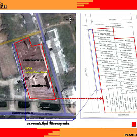 Photo of property 'Land for Sale in Khuan Lang, Hat Yai, Songkhla'