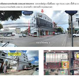 Shophouse for Sale in Lat Phrao, Lat Phrao, Bangkok