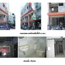 Photo of property 'Shophouse for Sale in Pa Tong, Kathu, Phuket'