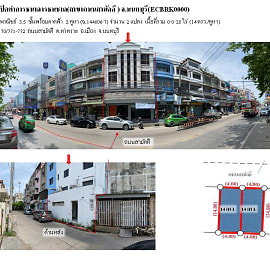Shophouse for Sale in Tha Sai, Mueang Nonthaburi, Nonthaburi