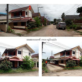 Twin House for Sale in Lang Suan, Chumphon