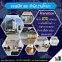 Office for Rent Cheang Wattana Muangthong Thani. Can be accessed 24/7