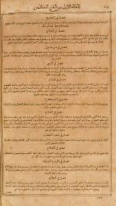 karya tulis ibnu sina tentang ganja medis