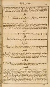 sejarah ganja dalam dunia islam