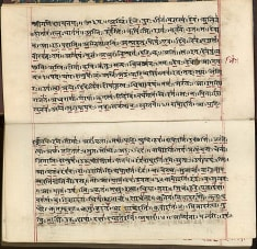 ganja dalam kitab suci hindu