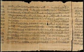 ganja dalam naskah mesir kuno