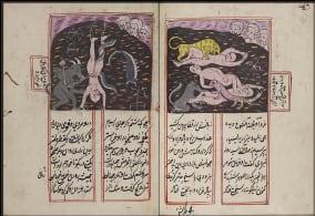 ganja dalam agama zoroastriansime