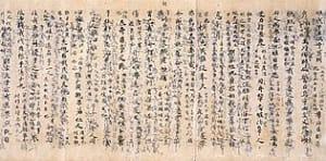Sejarah Penggunaan Ganja di Tiongkok
