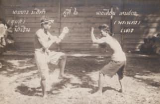 Sejarah ganja di thailand