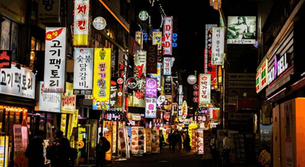 Asiknya Liburan ke 5 Tempat Wisata Unik Menarik dan Tak Terlupakan di Seoul