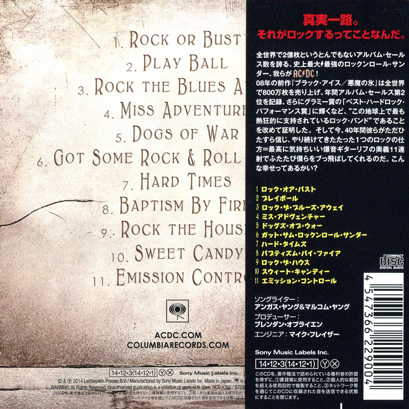 AC/DC – Rock or Bust (2014) Back