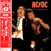 AC/DC - If You Want Blood You've Got It (1978) Front