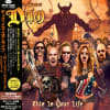 Ronnie James Dio: This Is Your Life – Various Artists [2014] Front