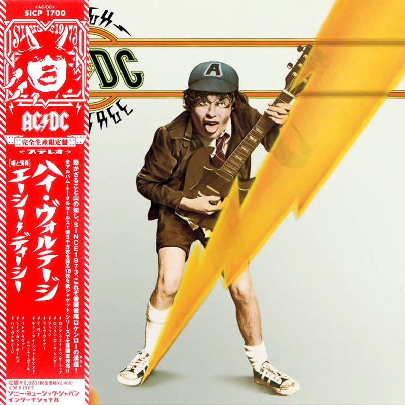AC/DC - High Voltage (1976) Front