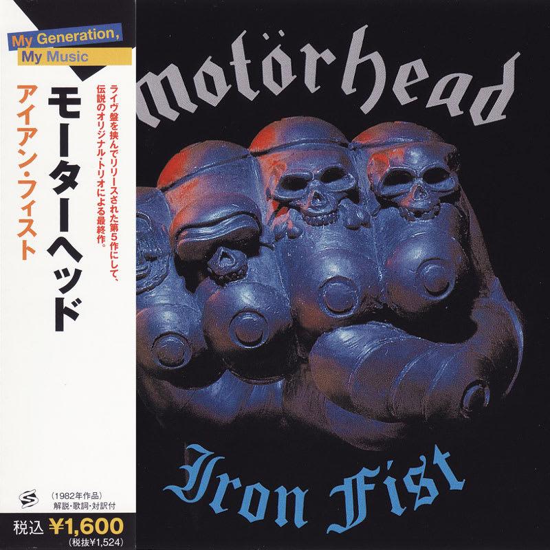 Motorhead – Iron Fist (1982) Front