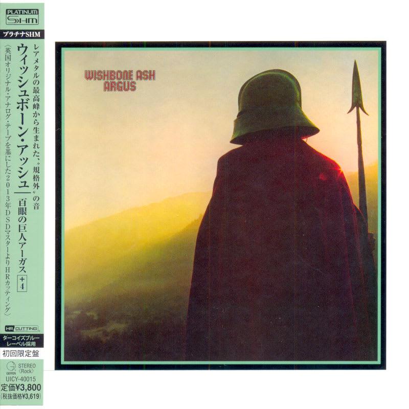 Wishbone Ash – Argus (1972) Front