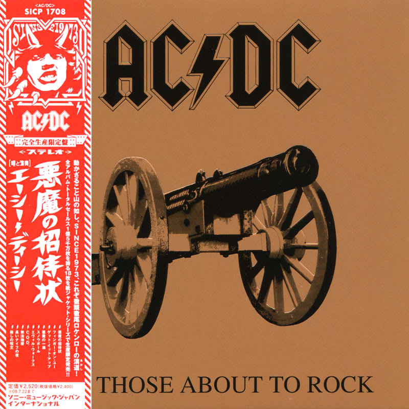 AC/DC – For Those About To Rock (1981) Front
