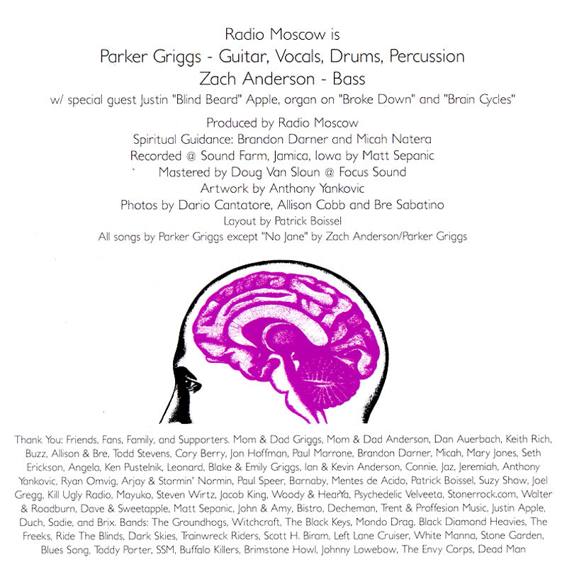 Radio Moscow – Brain Cycles (2009) Booklet 02