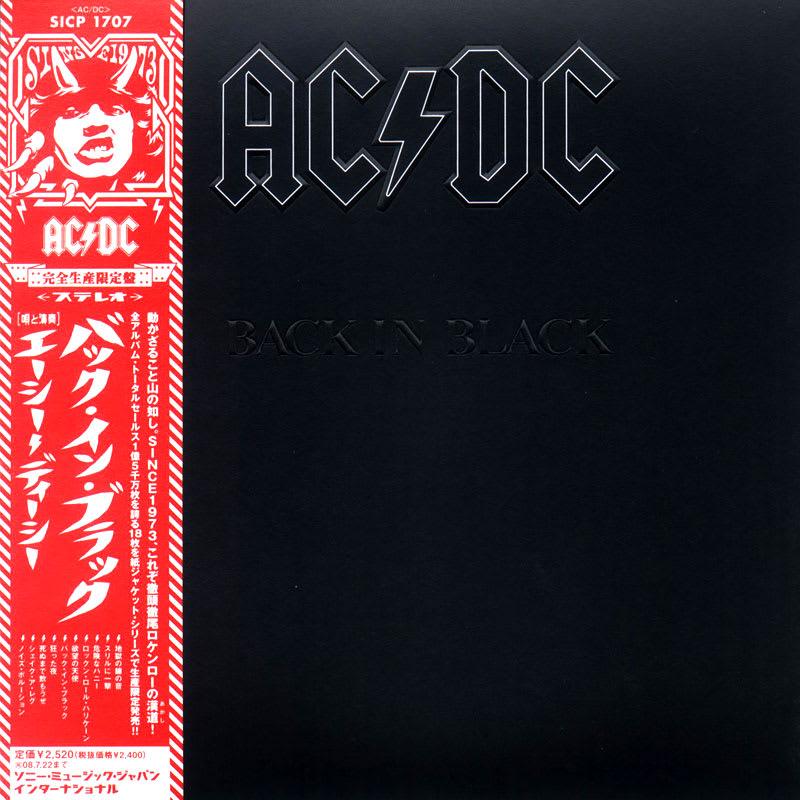AC/DC - Back In Black (1980) Front