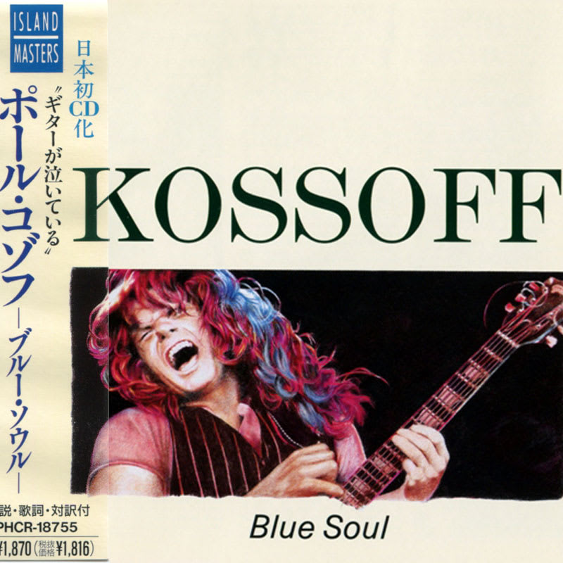 Paul Kossoff - Blue Soul (1986) Front