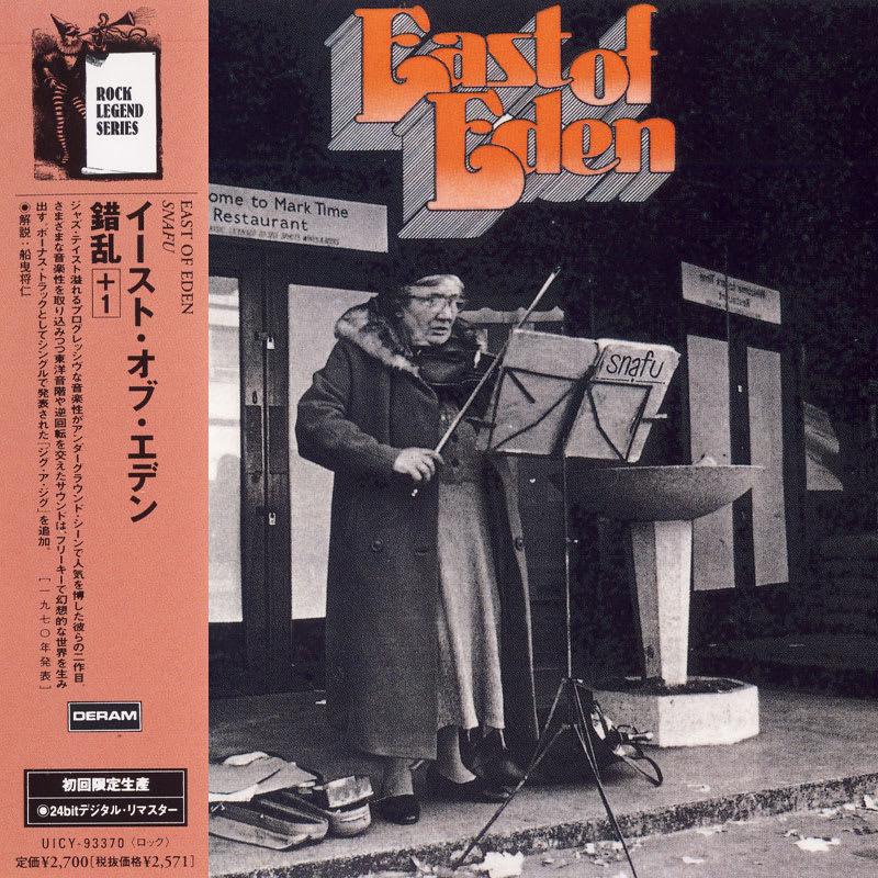 East Of Eden - Snafu (1970) Front+OBI