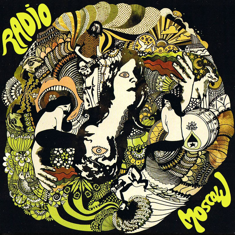 Radio Moscow - Radio Moscow (2007) Front