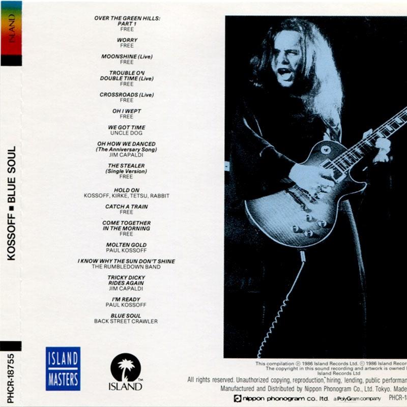 Paul Kossoff - Blue Soul (1986) Back