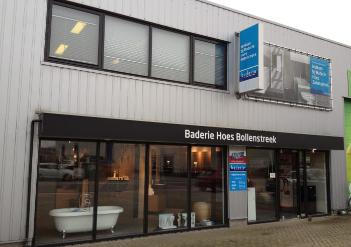 Baderie Hoes - Lisse