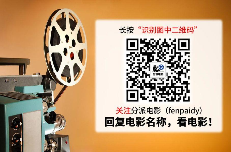 影视类公众号分派电影,每日推荐英美剧最新韩国电影,告别剧荒