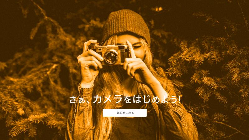 背景画像にオーバーレイで色をつける | モノクロの上に色