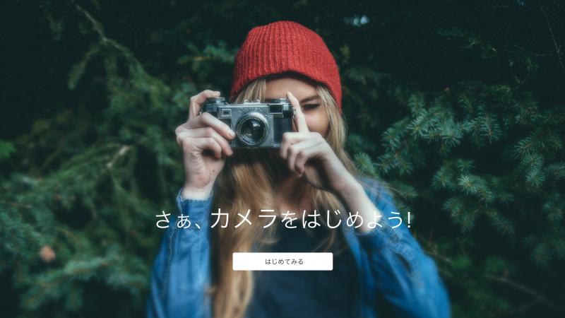 【デザイン】アイキャッチ上の文字を目立たせる方法