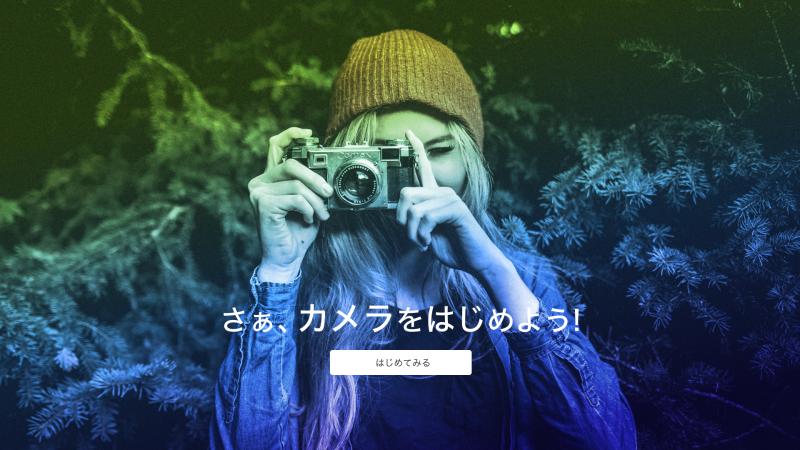 背景画像にオーバーレイで色をつける | 色写真の上にグラデーション