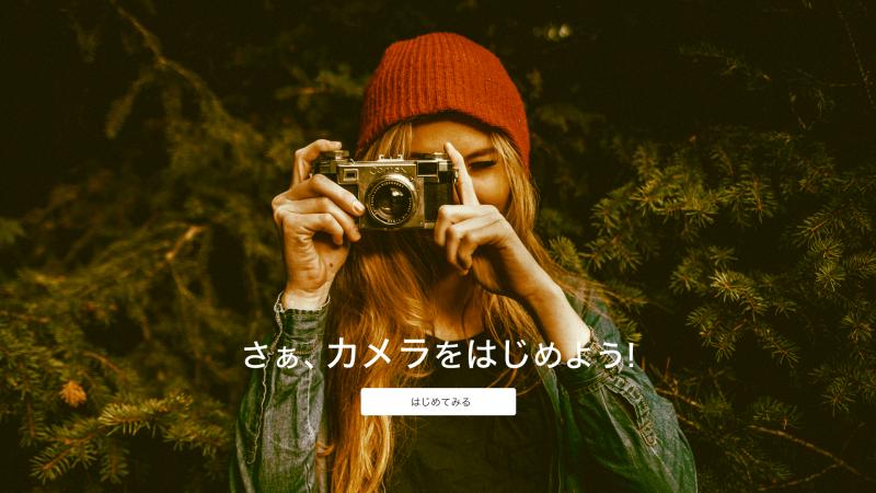背景画像にオーバーレイで色をつける | 色写真の上に色