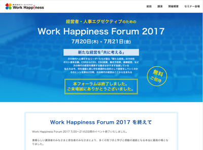Work Happiness Forum 2017