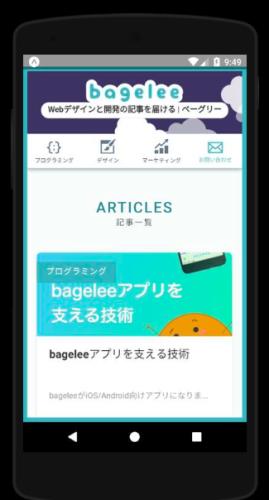bagelee