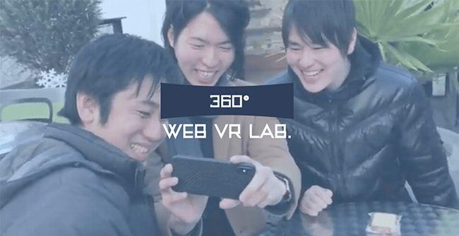 eishis_webvr_lab