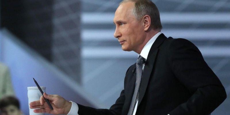Vladimir Putin 2018