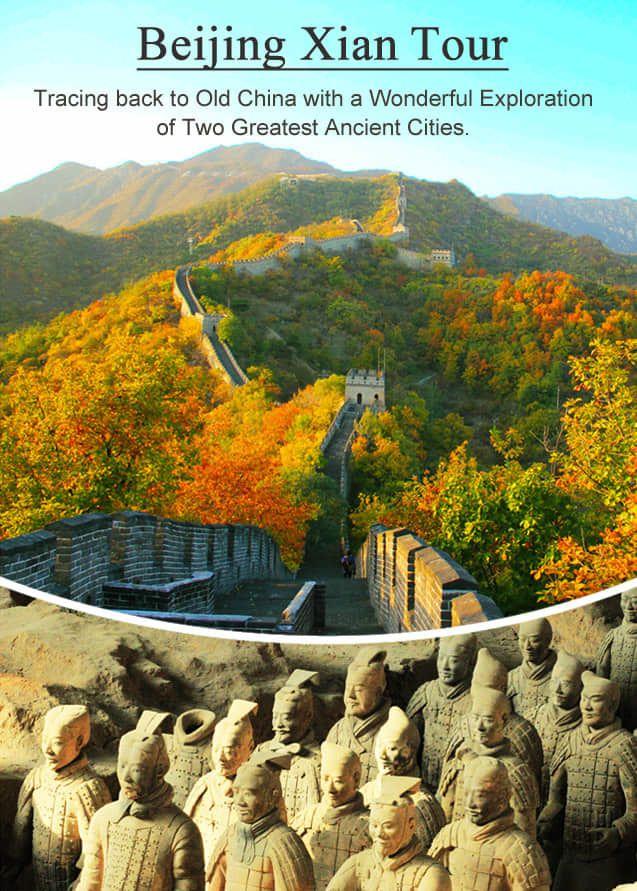 Beijing Xian Tour