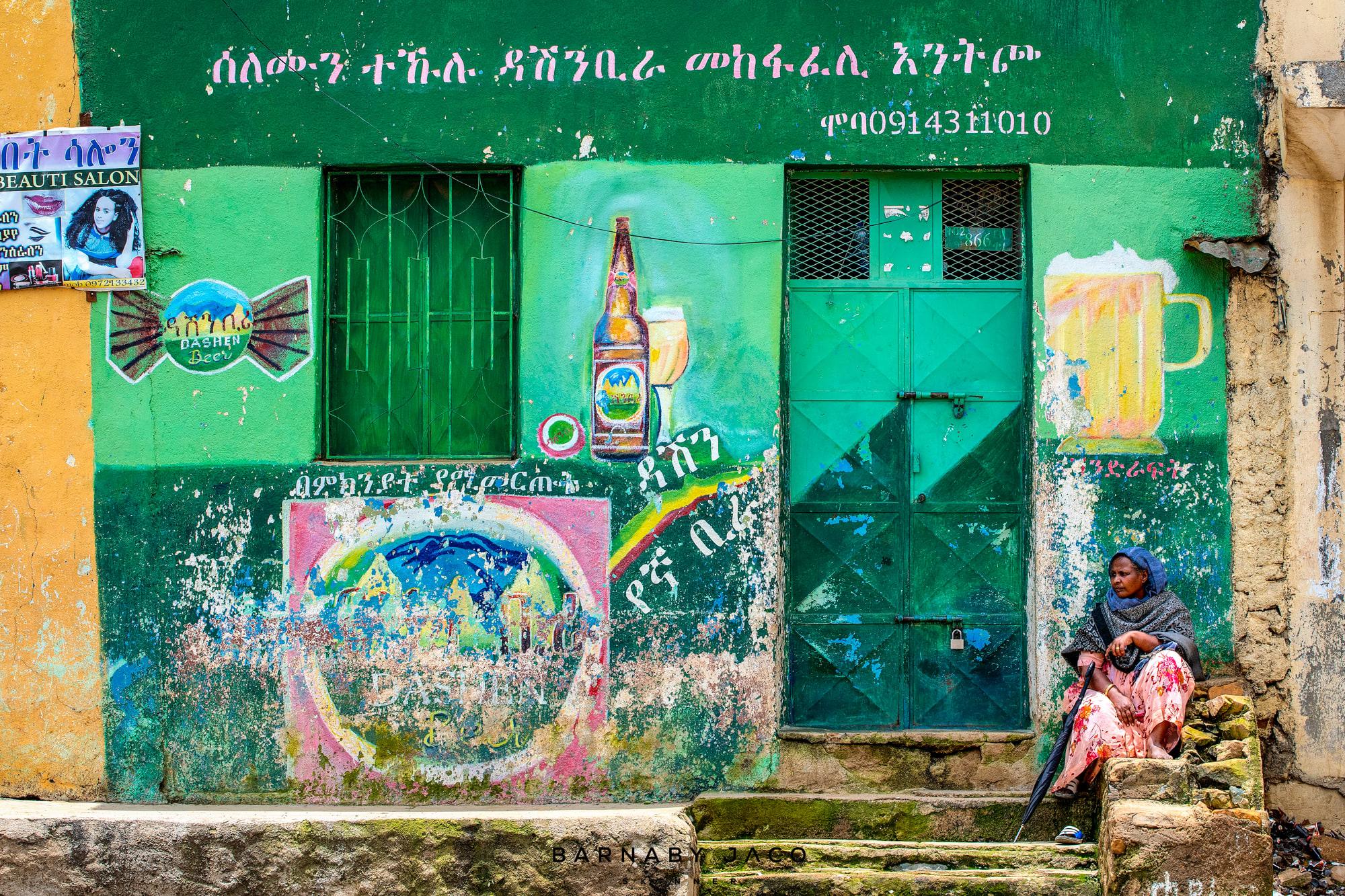 Candid Ethiopia