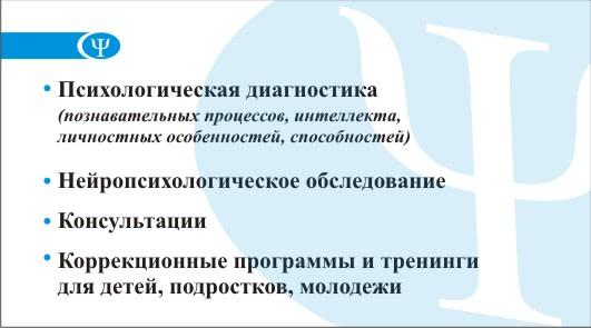 psycareer.ru: работа над визиткой. этап 1