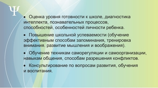 psycareer.ru: работа над визиткой. этап 2