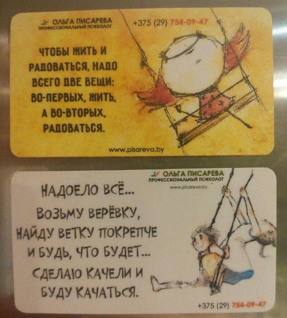 магниты на холодильник. альтернатива визиткам