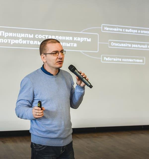 Дмитрий Бартошевич - конференция 1С-Битрикс